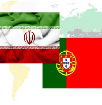 توافقات سه گانه نظام مهندسی ایران و پرتغال