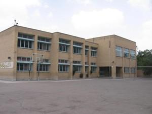 مدرسه شهید دستغیب