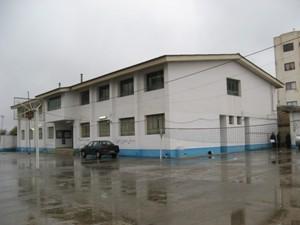 مرکز آموزشی مطهری