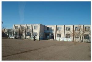 مرکز پیش دانشگاهی حضرت معصومه