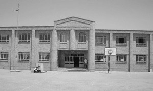 دبیرستان امیرکبیر
